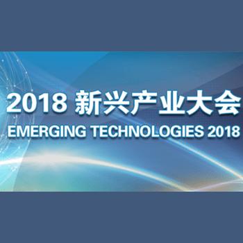Touch Biometrix_ invited Keynote Speaker